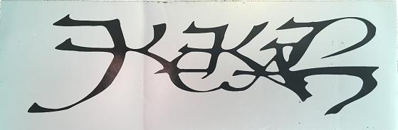 KEKAlogo